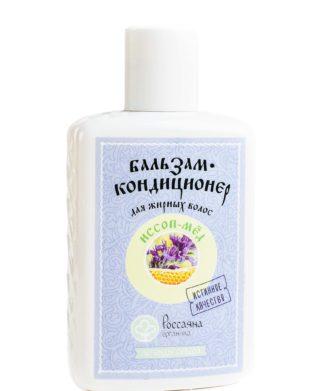 Бальзам - кондиционер «иссоп-мёд» для жирных волос